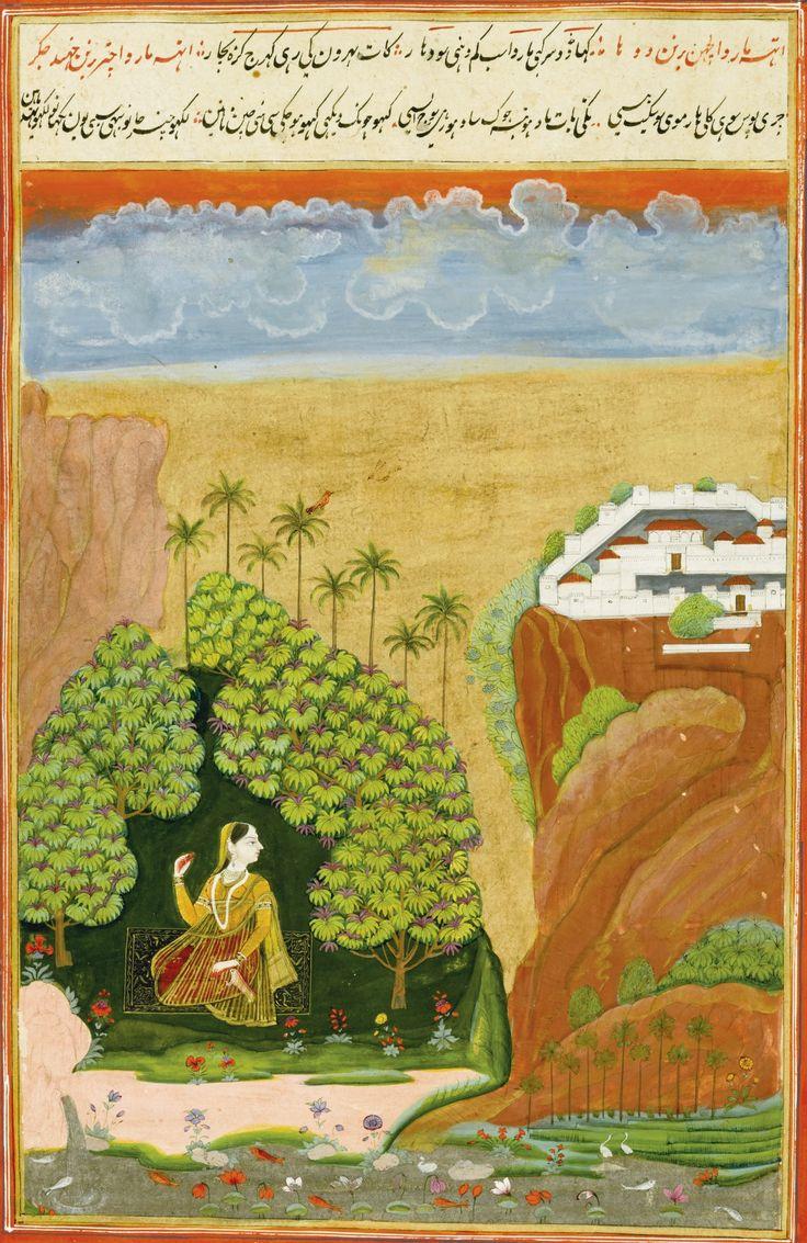 India Rajput Painting Reproduction: Ragini Dhanasari