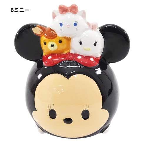 Minnie Mouse Tsum Tsum Piggy Bank
