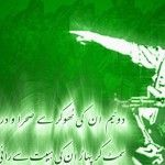 Pakistan Army 23 March 2014 – Facebook Timeline Cover Photos
