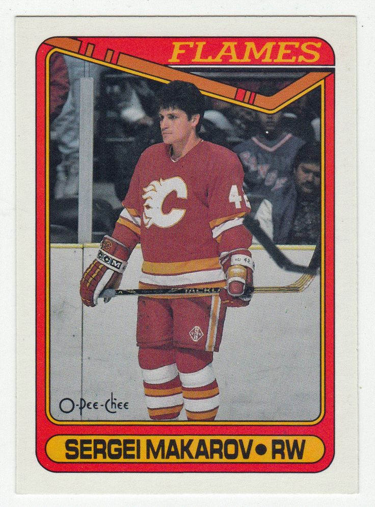 Sergei Makarov RC # 60 - 1990-91 O-Pee-Chee Hockey NHL Rookie