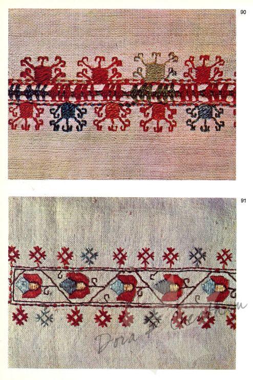 Gallery.ru / Фото #47 - Yugoslavia/Croatia Folk Embroidery - Dora2012