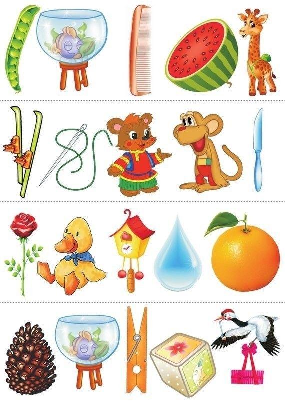 Детям предметы звук в картинках