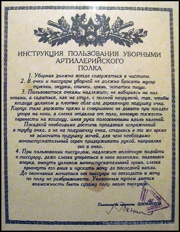 http://i51.fastpic.ru/big/2012/1229/0f/a086bcc4d57b1a8c8ca54dfc35e7560f.jpg