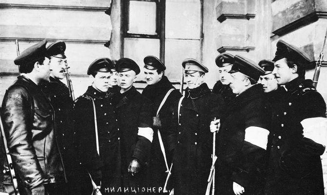1917 год. Петроградские милиционеры
