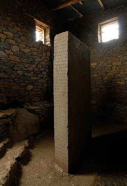 Tri-Lingual Stone, Axum. Found in 1983 by a farmer it contains much of the oral history of the kings of Ethiopia.