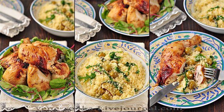 Курица по-мароккански и кус-кус с оливками и пряными травами / курица в маринаде из паприки, тмина, корицы, имбиря, лимона, оливкового масла, во время выпечки смазывается глазурью из сливочного масла и меда