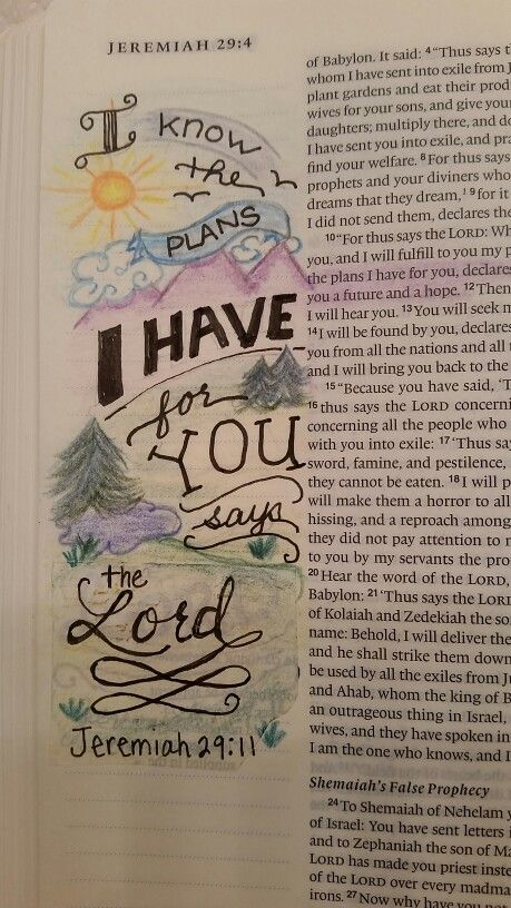 From Dianne Gottron's Bible.                                                                                                                                                      More