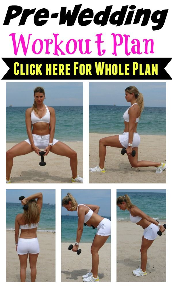This wedding workout great for losing weight and toning up for the wedding.  Do 20 plie squats, 20 stationary lunges, 20 single arm tri extension, 20 rows, 20 tri kickbacks, rest and repeat 2 more times.  The entire wedding diet and workout plan here:  http://michellemariefit.publishpath.com/vow-to-be-fit