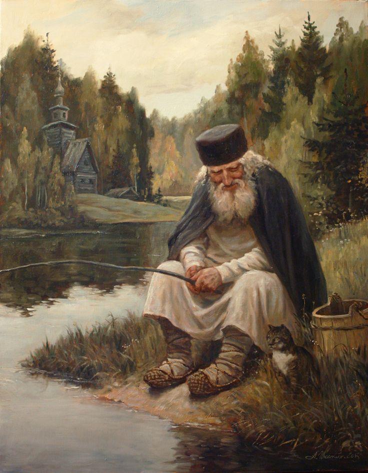 Рыбалка - художник Андрей Шишкин