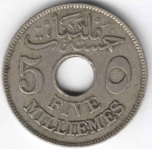 1916 Egypt coin - 5 milliemes in excellent condition
