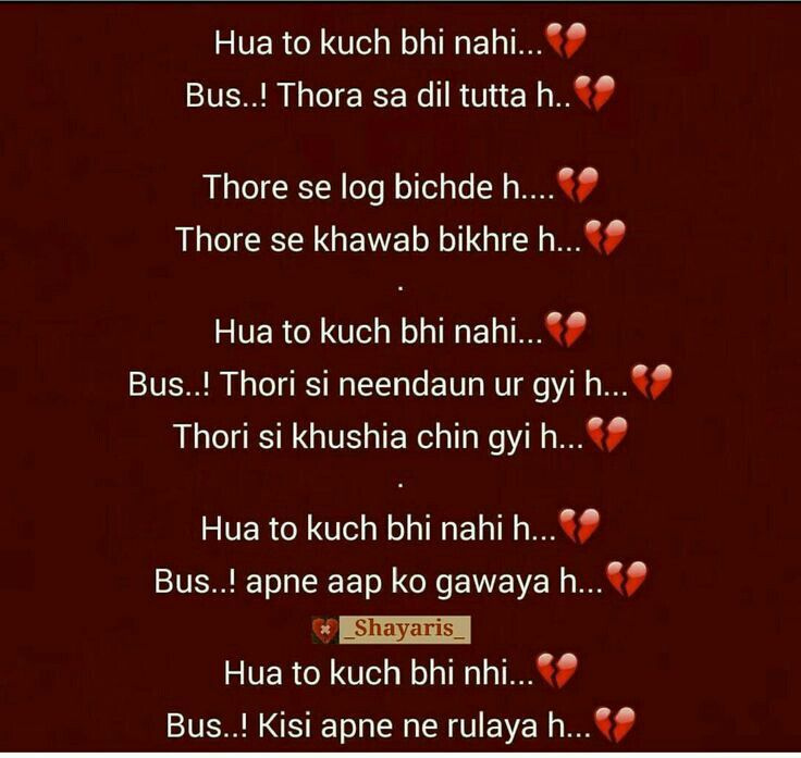 2029 Best Sad Shayari Images On Pinterest