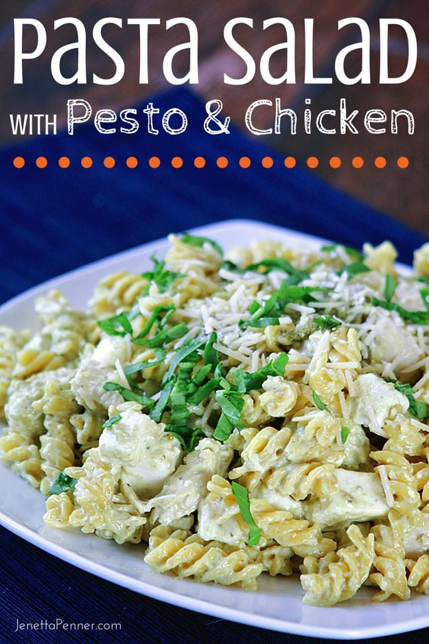 1000+ images about Food - Dinner on Pinterest   Dinner, Casseroles and ...