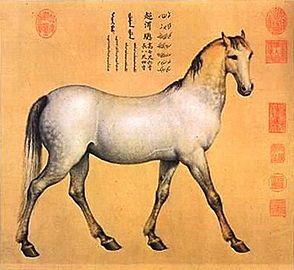 Paarden door Giuseppe Castiglione, De paarden afgebeeld op de schilderijen waren geschenken aan keizer Chien Lung van de Ching-dynastie.. Deze koesterde die paarden zo veel dat hij zijn hofschilder Lang Shining (Guiseppe Casteleone ) beval om deze paarden te schilderen op zijde met de afmetingen van elk paard zorgvuldig ingeschreven op het schilderij.