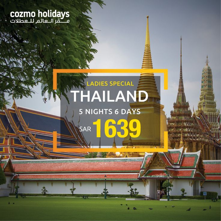 Bella Signore! 5 Nights & 6 Days (Ladies only) holiday package to Thailand starting from SAR 1,693.00 per person. Hurry Up!! #LadiesDayOut #GirlPower #Thailand #Tourism #CozmoTravel #TravelDiaires  For Bookings:  Call us now on : +966 4818600 Write to us at : info-saudi@cozmotravel.com Apply on website : www.gocozmo.com  Terms and conditions apply!