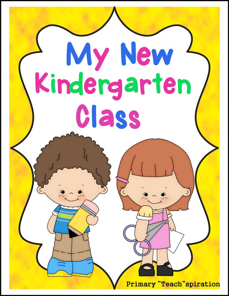 Beginning of the Year - Kindergarten packet.  This book includes 22 pages of activities for acclimating students to kindergarten.  Pages are in black and white so your kindergartners can color and write their own Beginning-of-the-Year book, and you can save on ink!