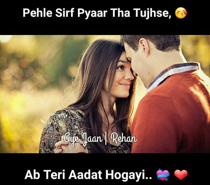 749 Best Images About Shayari On Pinterest: 113 Best Images About LOve ShaYari On Pinterest