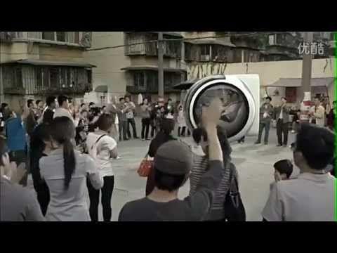 Летающий автомобиль от Volkswagen.mp4 - YouTube