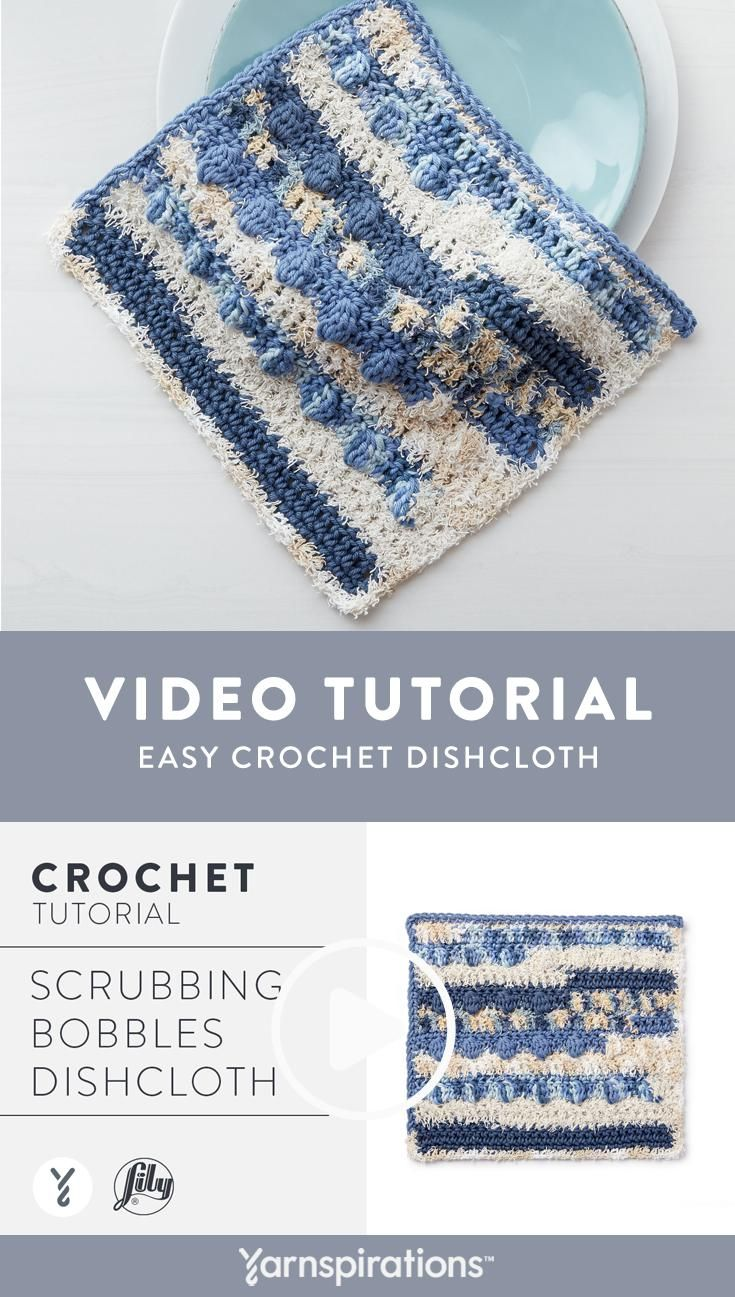 Crochet a dishcloth and tackle any mess with the Scrubbing Bobbles
