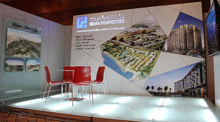 Category: Installation Architecture – Expo Stand Client: BENA Real-estate Developer – real-estate Fair - Damascus  		 Area Space: 70 sq. meter Year of completion: 2010