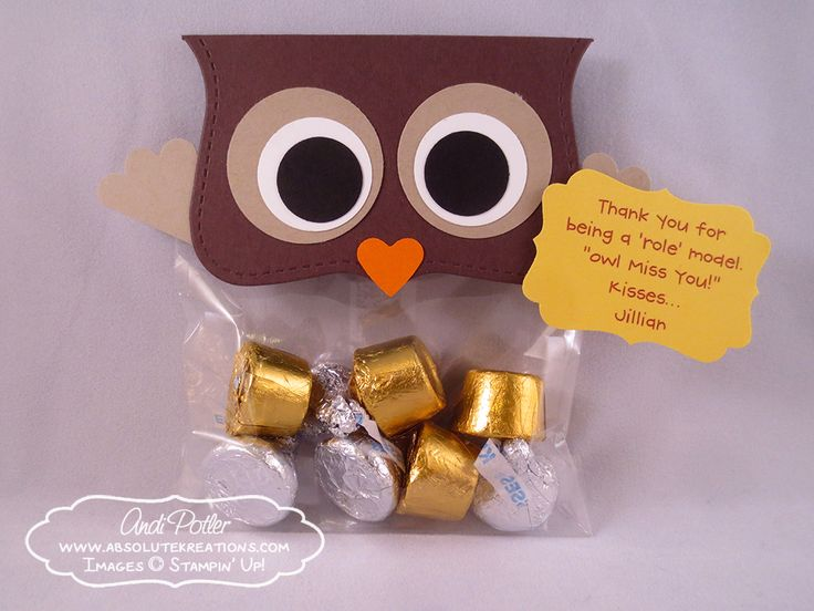 Owl Miss You Treat Bags