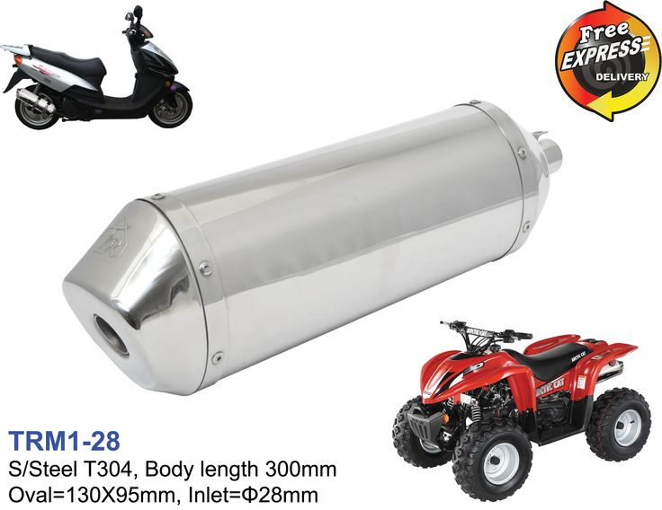100% Brand New  100% High Quality S/Steel T304 material  Body Length = 300mm  Body = 130x95 mm  Inlet = 28mm  Professional fitting is highly recommended