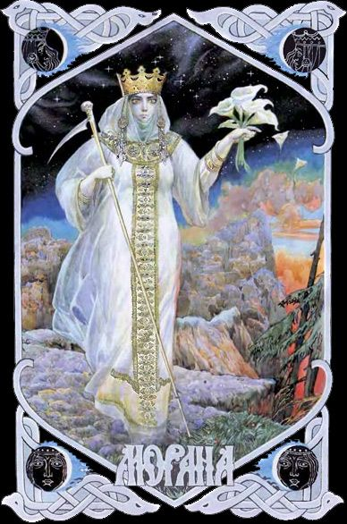 Morana (Morena, Mara, Maruha) is the goddess of death, of winter and of night. In some Slavic tribes, she is also the goddess of unhappiness in love. Repulsive and frightening, this goddess has the ability to transform herself, if necessary, into a swarthy, beautiful and seductive girl.