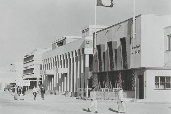 1960s: Undated photograph of the British Bank, Middle East in Abu Dhabi