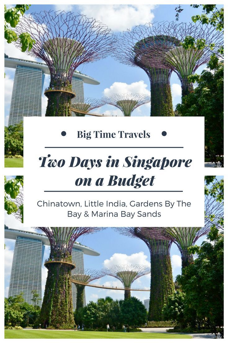 Gardens By The Bay Singapore On Budget