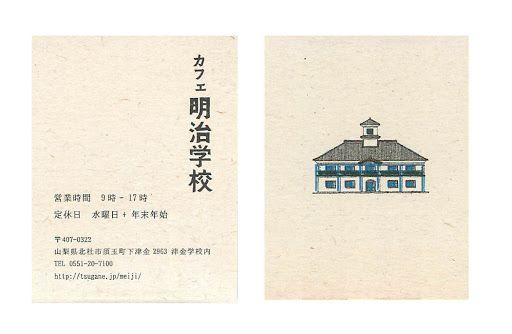 【用紙】厚・富士わら紙【色】表 黒・若葉・水/裏 黒