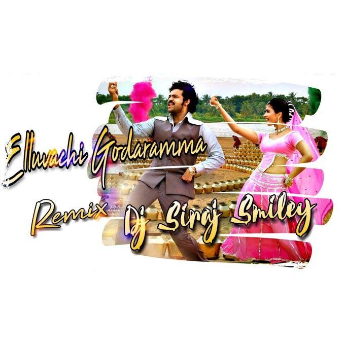 Prema Vennela Chitralahari Telugu Movie Dj Songs Hd Roadshow Dj Songs Mix By Dj Abhi Mixes Www Newdjsworld In In 2020 Dj Mix Songs Dj Songs New Dj Song