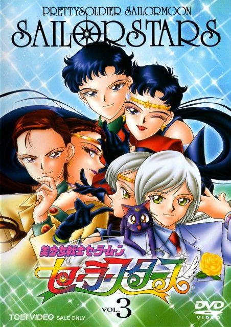 Naoko Takeuchi, Bishoujo Senshi Sailor Moon, Luna, Sailor Star Fighter, Sailor Star Healer