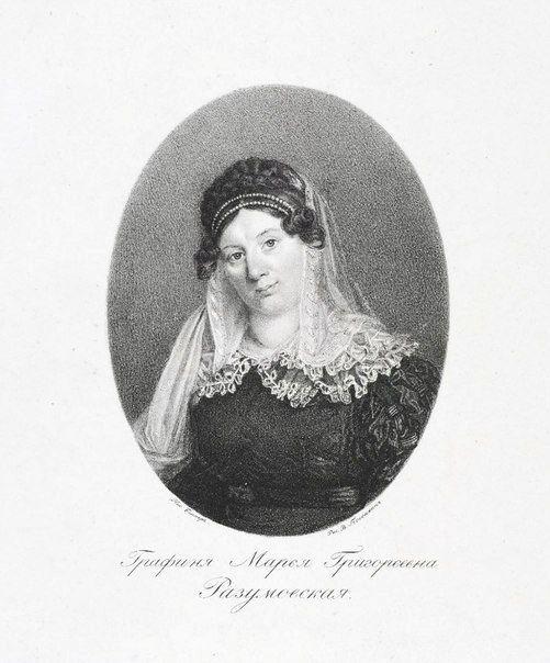 Гр. Мария Григорьевна Разумовская, ур. княжна Вяземская, в 1-м браке кн. Голицына (1772 – 1865),