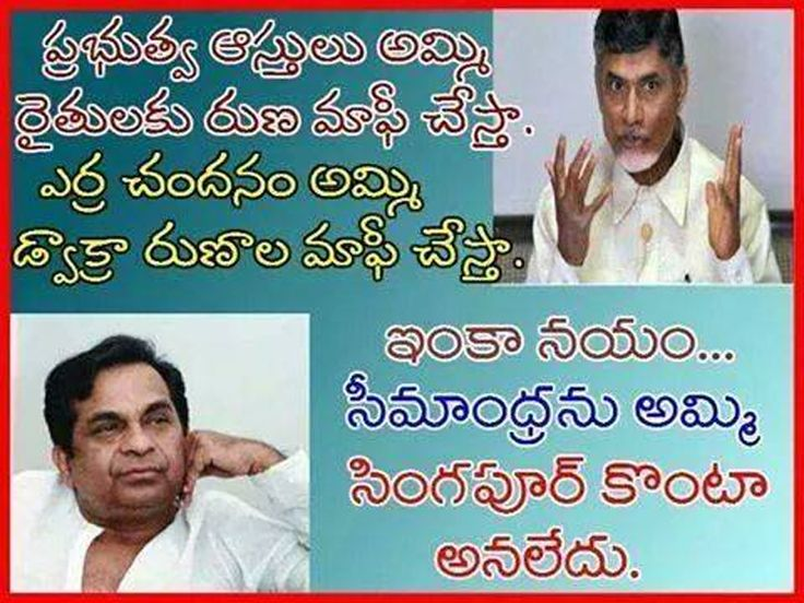Photo of the Day: #Brahmanandam Vs #Chandrababu  http://goo.gl/5aUZU5