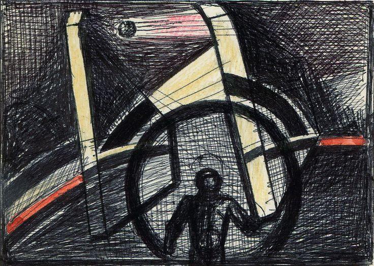 """Victor Shmokhin. """"Открытый путь в Космос"""" 1987г. Бумага /акварель, шариковая ручка, цветной карандаш. 7,9х11,2 (№4,177)"""