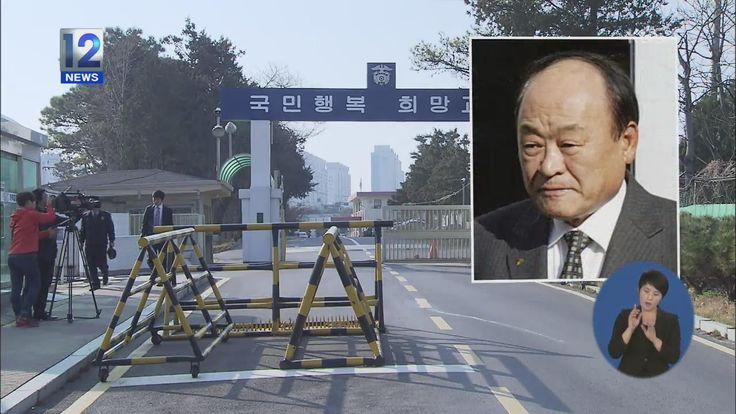 2014.03.24 <뉴스12> 허재호 전 대주 회장 50일 노역에 250억 탕감 / 최혜진