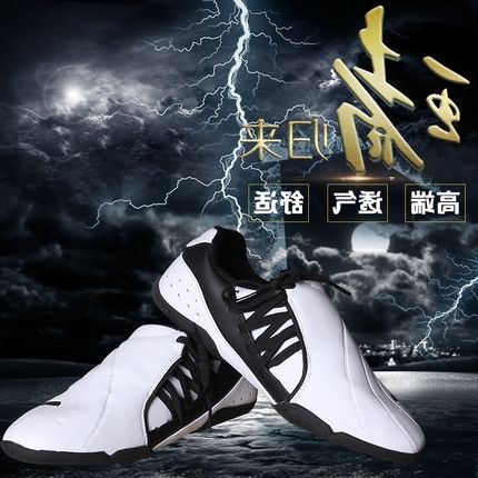 38.94$  Watch here - https://alitems.com/g/1e8d114494b01f4c715516525dc3e8/?i=5&ulp=https%3A%2F%2Fwww.aliexpress.com%2Fitem%2FWOO-SUNG-Child-Adult-PU-leather-Breathable-Wear-resistant-Taekwondo-shoes-kicking-boxing-karate-Shoes-taekwondo%2F32751600957.html - WOO SUNG Child Adult PU leather Breathable Wear-resistant Taekwondo shoes kicking boxing karate Shoes taekwondo instructor shoes