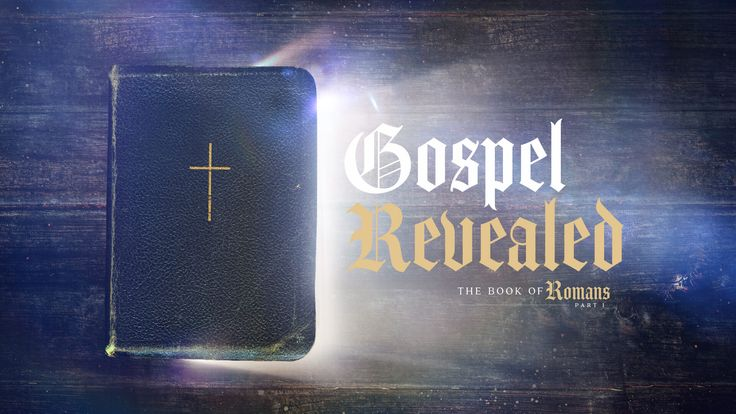 'The Gospel Revealed: The Book of Romans' is a Free online Bible commentary of the whole book of Romans. Audio sermons of one of the synoptic gospels.