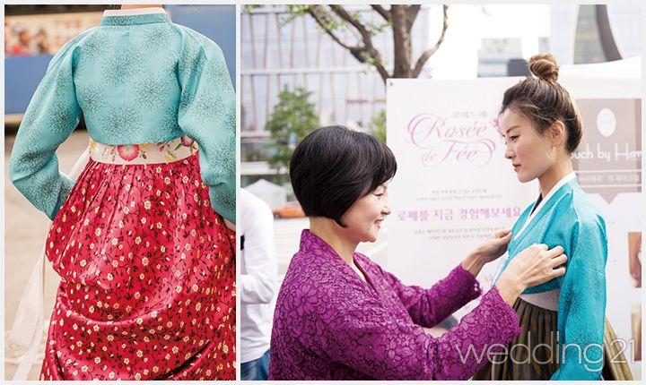 [한복] 김숙진우리옷, 2017 한복 로드쇼 다양한 작품한복 선보여