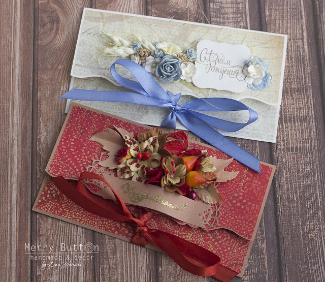 Merry Button: Денежные конверты вне сезона