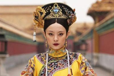 B Notes: Empresses in the Palace