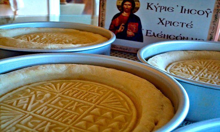 Πρόσφορο Βυζαντινό με προζύμι (Συνταγή) - 1500 γρ. αλεύρι χωριάτικο σταρένιο (κίτρινο) - 800 ml νερό χλιαρό (21-30 °C) -...