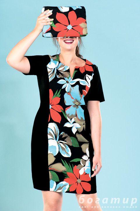 Платье от «Persona by Marina Rinaldi» из женской коллекции одежды больших размеров «весна-лето» 2016