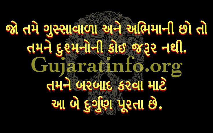 my friend in gujarati Dilip patel is a gujarati kavi poet who writes best gujarati  gujarati poems by my brother- dr dilip patel,  and few other friend kavis and writers.