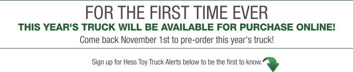 2012 Hess Toy Truck - Coming Soon!