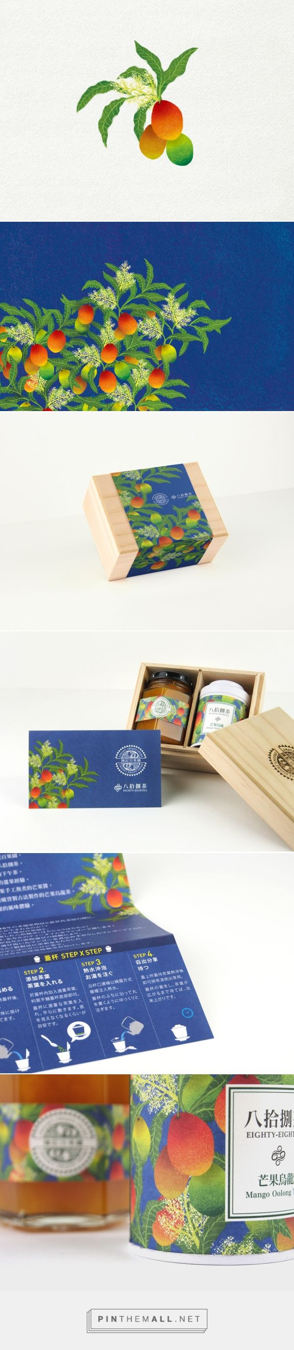 Packaging / Eighty-Eightea on Behance by Ihan Su Taipei, Taiwan curated by Packaging Diva PD. Packaging design for tea illustration, pattern design.