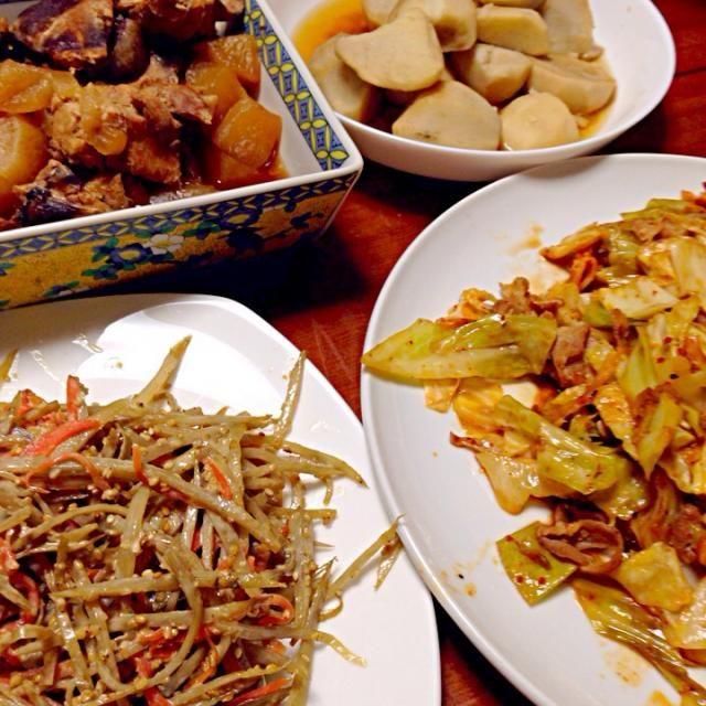 ちょっと 茶色かったかな〜┐('〜`;)┌ - 32件のもぐもぐ - ごぼうのサラダ ブリ大根 里芋煮 豚キムチ by zakuronoki