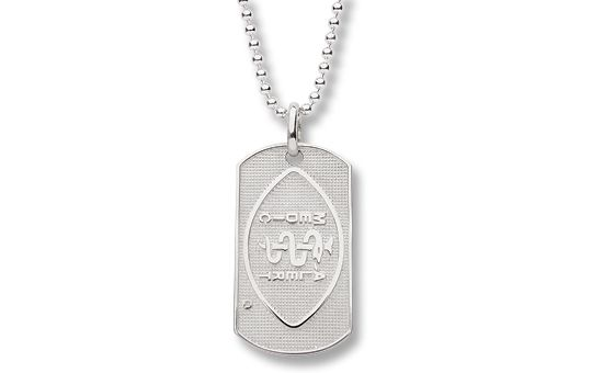 Sterling Silver Dog Tag & Ball Chain  | Australia MedicAlert Foundation  #medicalert #medical_ID #medical_necklace #safety #dogtag