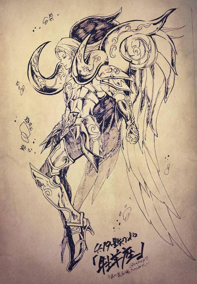 Aries Mu with Divine Gold Cloth, Saint Seiya: Soul of Gold