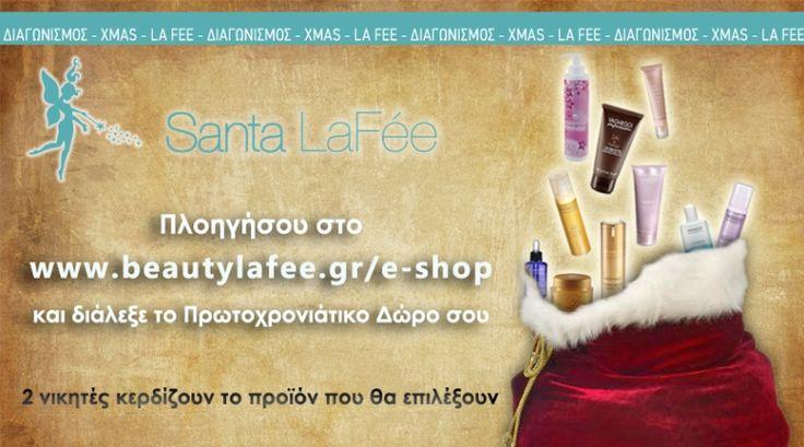 Πάρε μέρος στον διαγωνισμό μας! Πλοηγήσου στο www.beautylafee.gr/e-shop και διάλεξε το Πρωτοχρονιάτικο δώρο σου