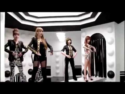 2ne1 Scream MV Video Oficial - YouTube